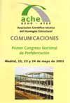 PRIMER CONGRESO NACIONAL DE PREFABRICACION ACHE, GEHO-ATEP. MADRID, 22-24 DE MAYO DE 2002. LIBRO + CD-ROM