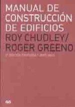 MANUAL DE CONSTRUCCION DE EDIFICIOS. 2ª EDICION REVISADA Y AMPLIADA