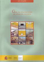 GUIA DE CIMENTACIONES EN OBRAS DE CARRETERA, 3ª EDICION. INCLUYE CD