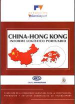 CHINA-HONG KONG: INFORME LOGISTICO PORTUARIO
