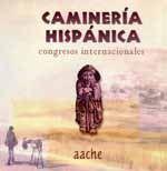 CD-ROM CAMINERIA HISPANICA (509 COMUNICACIONES DE LOS 5 PRIMEROS CONGRESOS, AÑOS 1992 A 2000)
