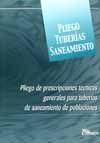 PLIEGO DE PRESCRIPCIONES TECNICAS GENERALES PARA TUBERIAS DE SANEAMIENTO DE POBLACIONES